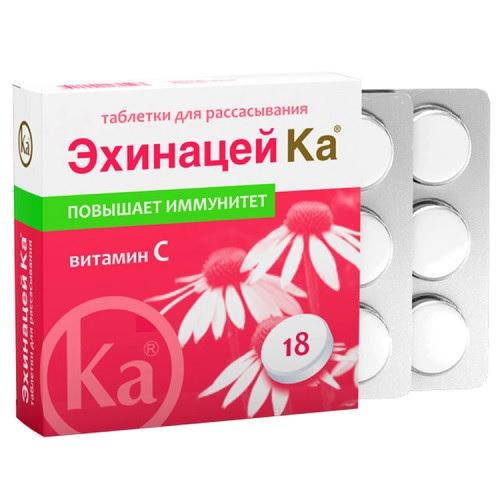 ЭхинацейКа для иммунитета