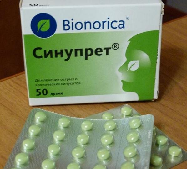 Синупрет в таблет