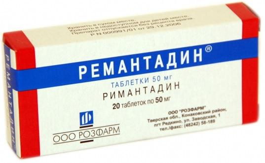 Ремантадин в таблетках