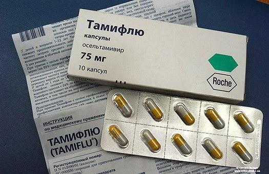Темифлю в таблетках