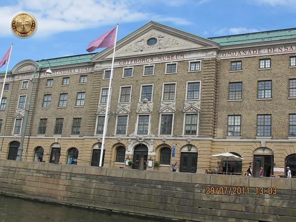 Гётеборгский музей