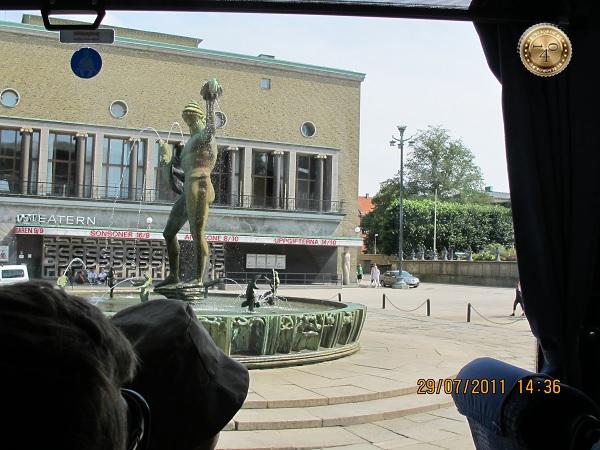 Скульптура Посейдона