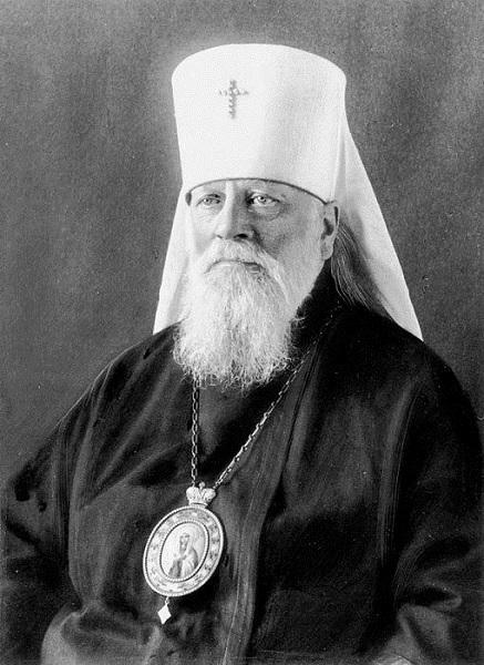 Священномученник Серафим