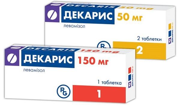 Таблетки декариса