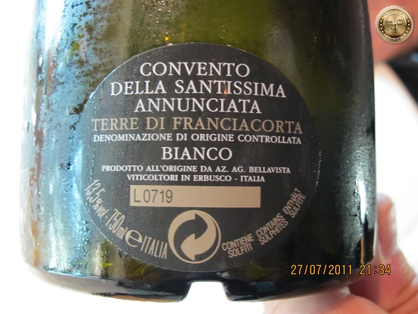 Вино итальянское