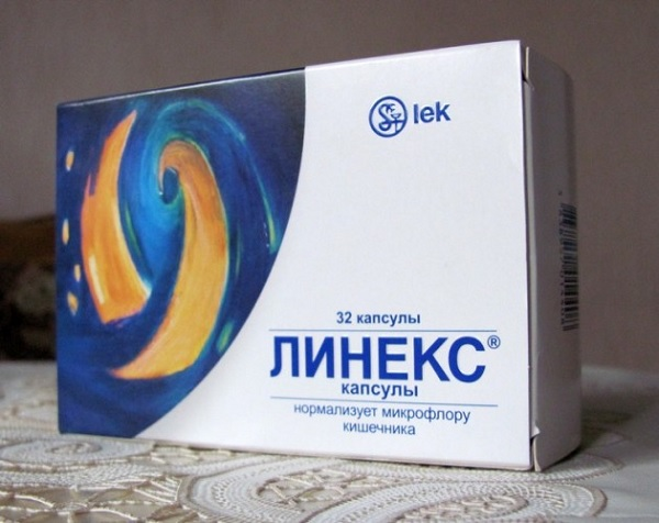 Линекс в упаковке