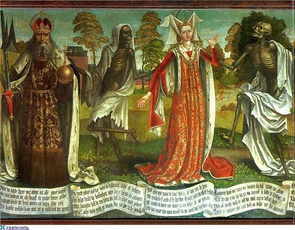 Фрагмент полотна Пляска смерти