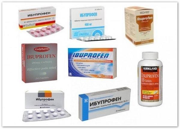 Упаковки ибупрофена