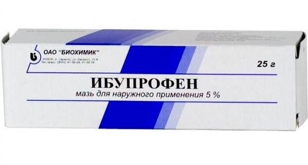 Мазь ибопруфен