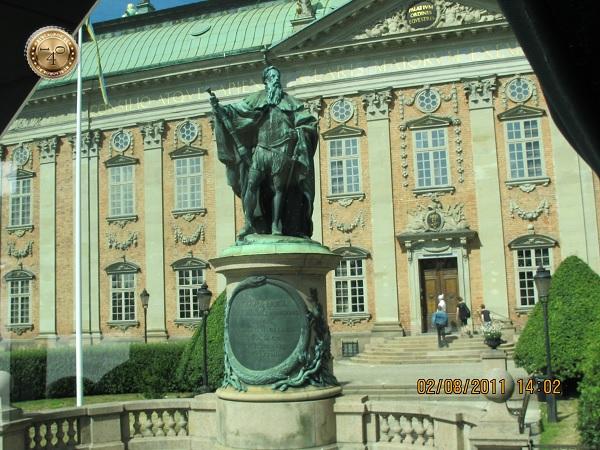Памятник Густаву Вазе
