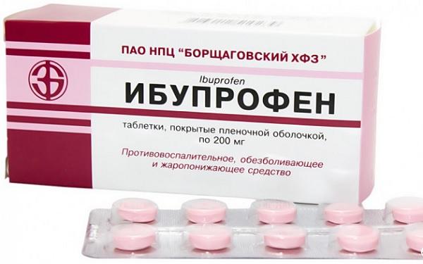 Таблетки ибопруфена