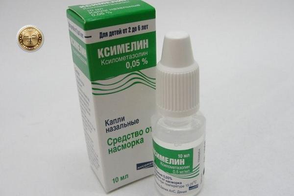 упаковка ксимелина