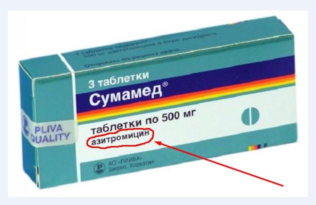 препарат сумамед