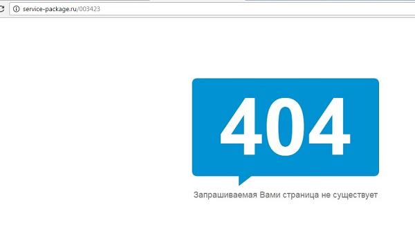 сайт закрыт