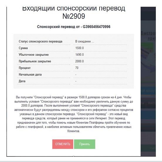 скриншот №2 Глеба Данилова