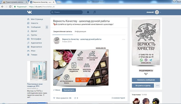 Адрес В контакте Олега Ефремова