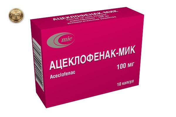 препарат ацеклофенак
