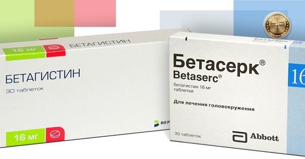 бетагестин