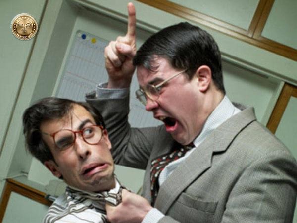 гнев начальника