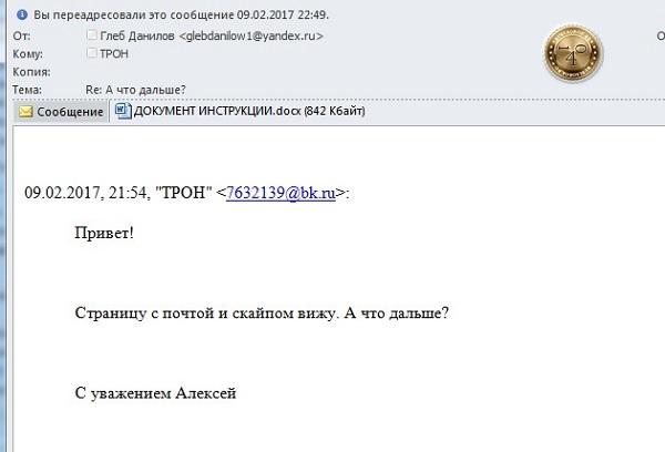 инструкция от Глеба Данилова