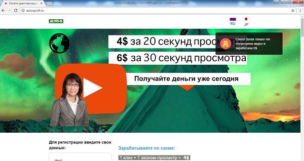 реклама лохотрона