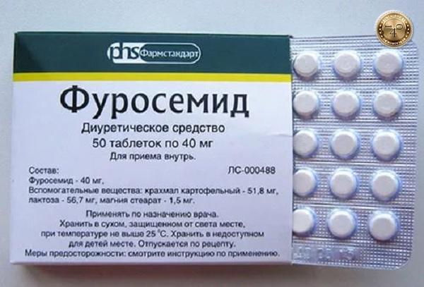 препарат фуросемирд