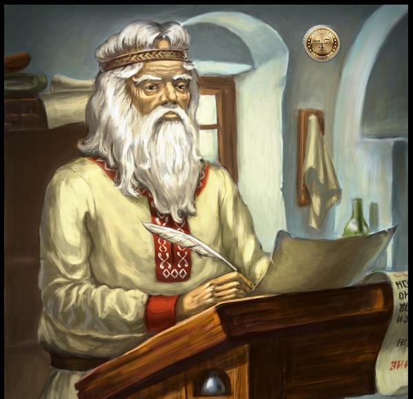 Русский летописец