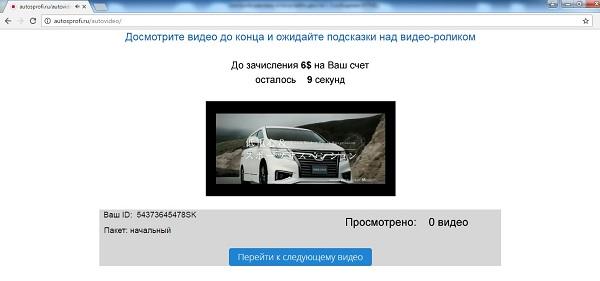 ролик с рекламой японских авто