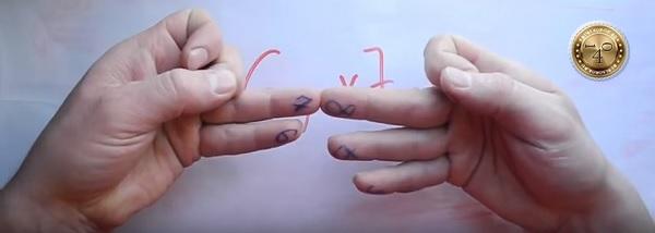 5 пальцев снизу