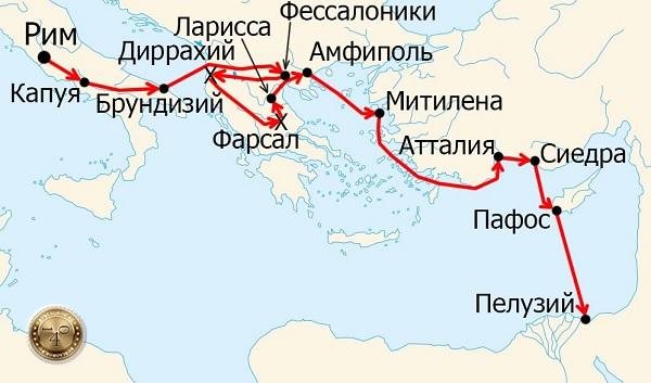 бегство Помпея