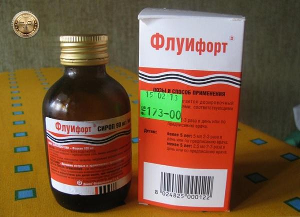 цена препарата флуимуцил
