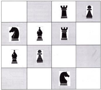 шахматы 4х4