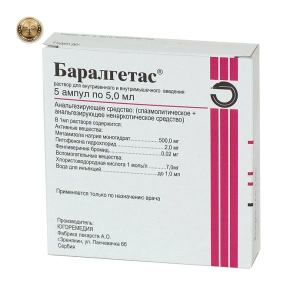 препарат баралгетас