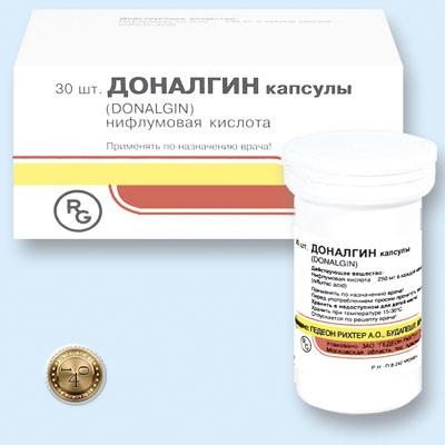 препарат доналгин