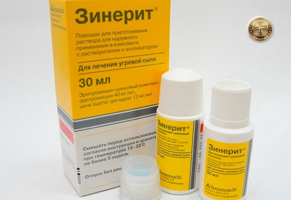 препарат зинерит от угрей