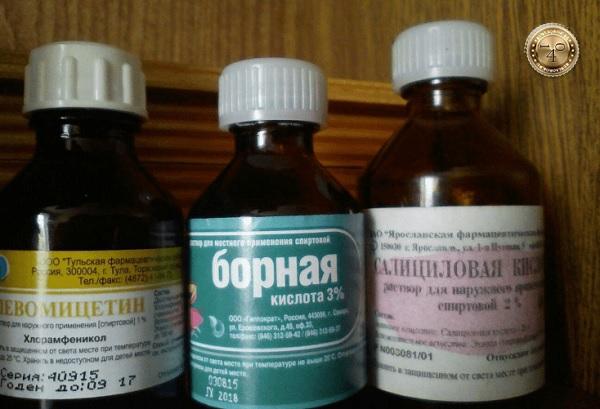 салициловый спирт от угрей