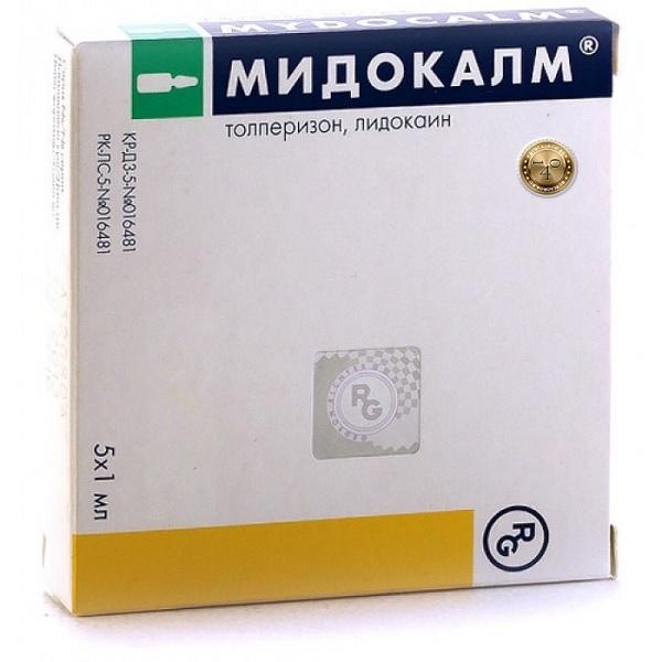 препарат толперизон