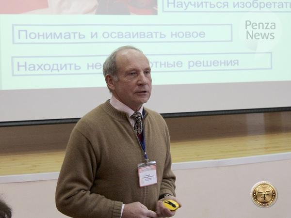 Кавтрев Александр Федорович