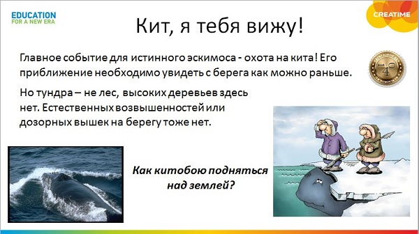 Задача про китобоев