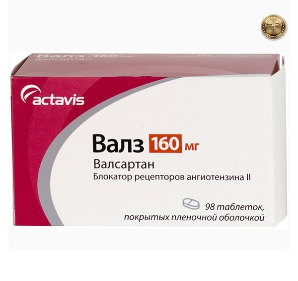 валз валсартан 160 мг