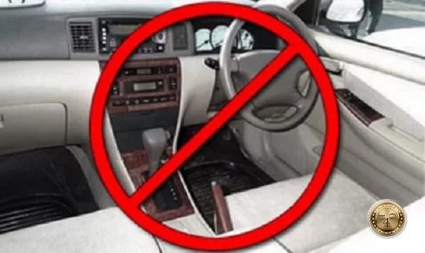запрет на вождение автомобиля
