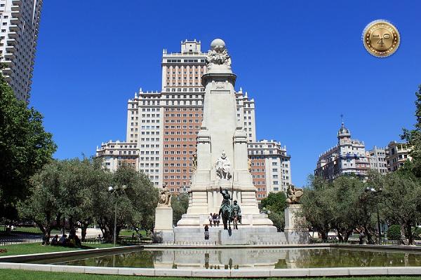 Мемориал Сервантеса