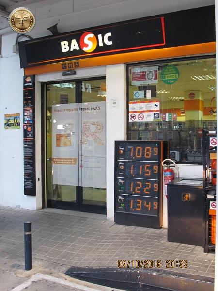 испанские цены на бензин