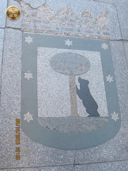 герб Мадрида