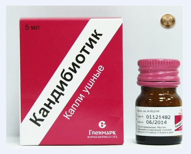 препарат кандибиотик