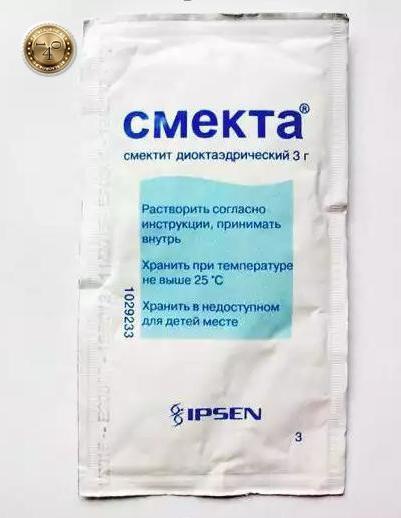 смекта в пакетиках