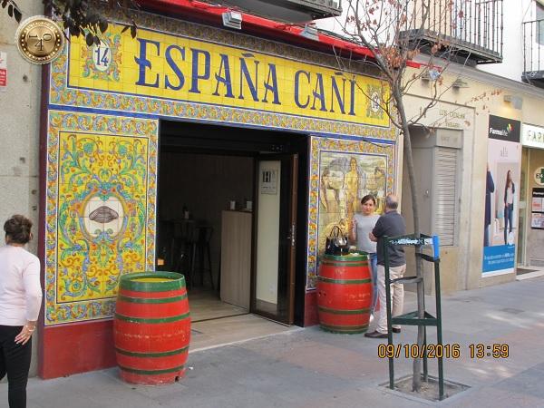 Пивная в Мадриде