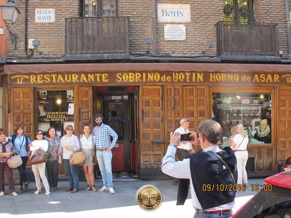 Самый старинный ресторан