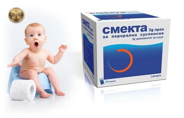 смекта для маленьких детей