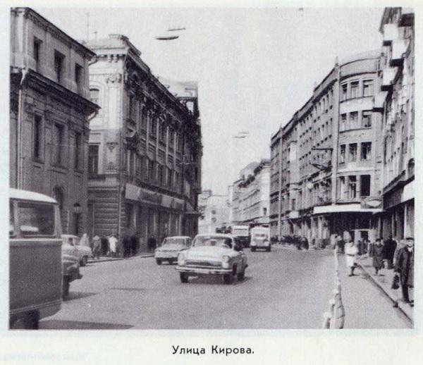 Кировская улица